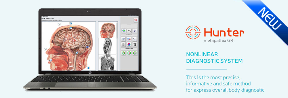 8d-lris-nls health scanner That Doesn't Always Apply
