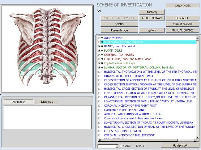 8d nls health analyzer manual