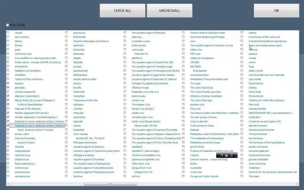 8d nls software
