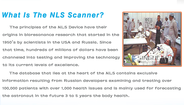 Why We Use 8d nls analyzer