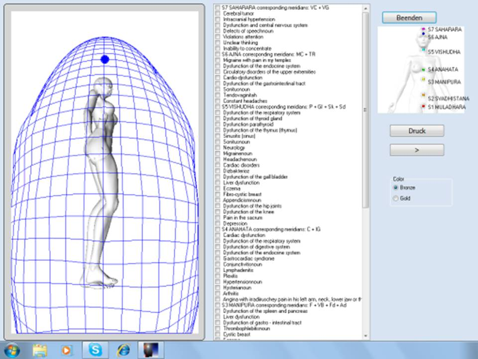 8d nls health analyzer