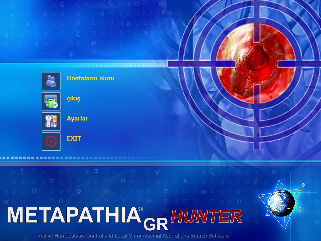 Metatron Hunter 4025 Price